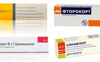 Эффективная мазь гормональная для псориаз