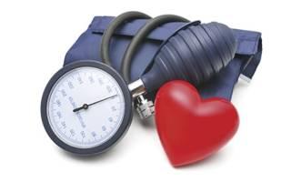 артериальное давление высокое низкое сердечное давление что делать
