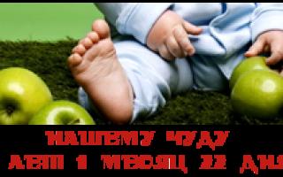 Гематома при беременности на ранних сроках отзывы 5 недель