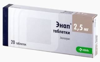 энап дозировка при давлении 160 на 100