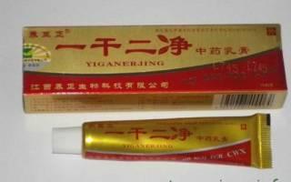 Yiganerjing от псориаза развод или нет
