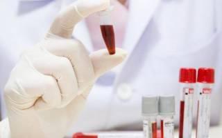 rdw в анализе крови повышен при беременности что это значит