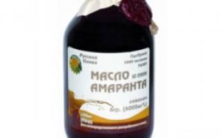 Амарантовое масло как принимать при псориазе