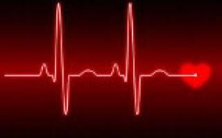 аритмия у ребенка 10 лет чем опасна