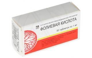 Антагонисты фолиевой кислоты при псориазе