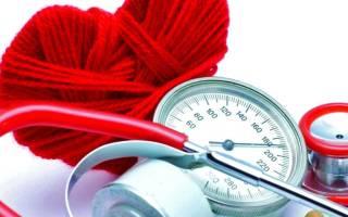 что делать при низком сердечном давлении в домашних условиях