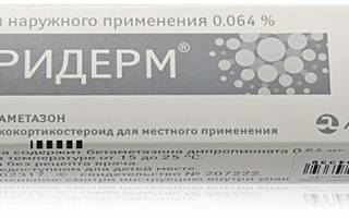 Акридерм крем отзывы при псориазе