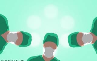 Боли в суставах при псориазе лечение отзывы