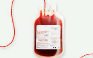 что нужно сдавать перед тем как сдавать кровь