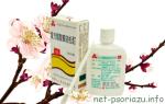 Compound fluocinonide tincture лосьон для тела от псориаза фуфан