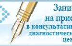 Юлия юрьевна штиршнайдер лечение псориаза