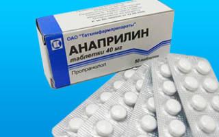 анаприлин или конкор что лучше от тахикардии