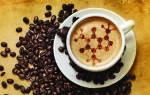 что будет если выпить кофе перед сдачей крови