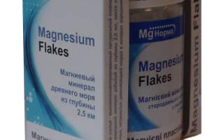 Английская соль по другому сульфат магния или магнезия псориаз