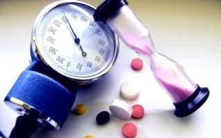 что выпить от высокого давления если нет таблеток