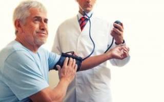 эссенциальная гипертензия и артериальная гипертензия в чем разница