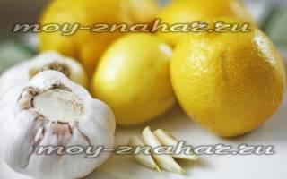чесночно лимонная настойка для чистки сосудов отзывы