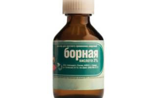 Борная кислота при лечении псориаза