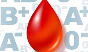 3 группа и 4 группа какая будет группа крови