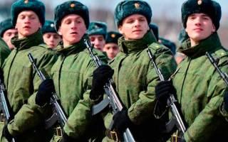 Берут ли в армию с псориазом в беларуси 2016
