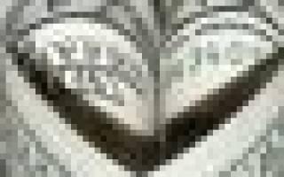 Эплан мазь от псориаза отзывы