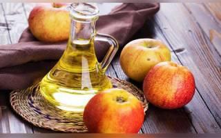 Яблочный уксус для лечения псориаза