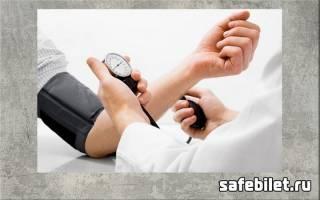 артериальная гипертензия 1 степени 2 степени риск 2 берут ли в армию