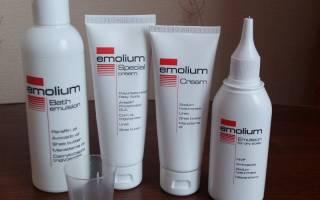 Эмолиум крем специальный при псориазе