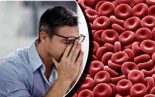 что делать если у мужчины высокий гемоглобин