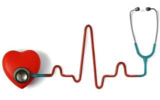 экстрасистолы в сердце опасно ли это ответы кардиолога
