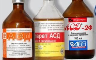 Асд фракция 2 применение для человека псориаз польза и вред