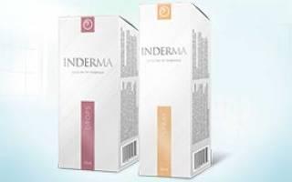Inderma индерма средство от псориаза