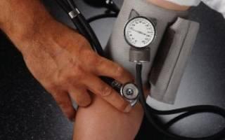 артериальное давление нижнее давление лечение народными средствами