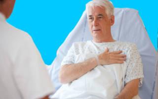 что можно передавать в больницу при инфаркте