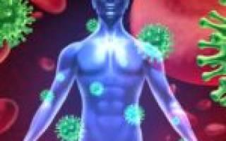 Является ли псориаз аутоиммунным заболеванием