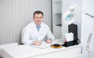 В москве где можно лечить псориаз