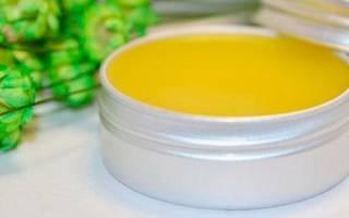 Чудо мазь из пчелиного воска и желтка от псориаза